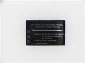 Te koop Telepower - Accu 3.7v 1050mah Li