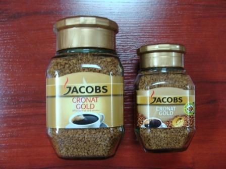 Te koop Jacobs Cronat Gold 100g - German ORIGIN