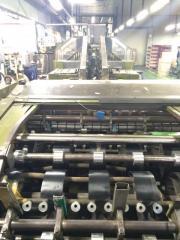 Bottomer - voor meerwandige papieren zak productie
