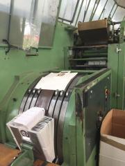 SOS Paper Bag Making Machine with Flat handle - 2nd hand
