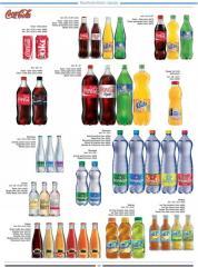 Coca Cola, Fanta , Sprite , Pepsi , Mirinda , 7UP , Nestea,Oasis, Lipton Ice tea