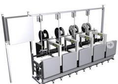 AFAK Strapping line