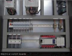 AFAK General switch boards