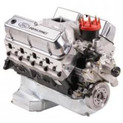 RACING ENGINE